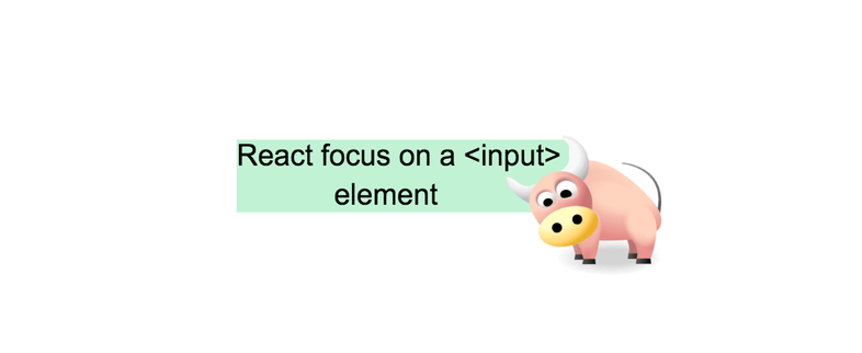 How to focus on a input element in React (after render)